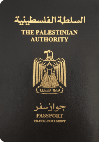 palestinian authority passport travel document.png